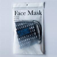Man of Men face mask