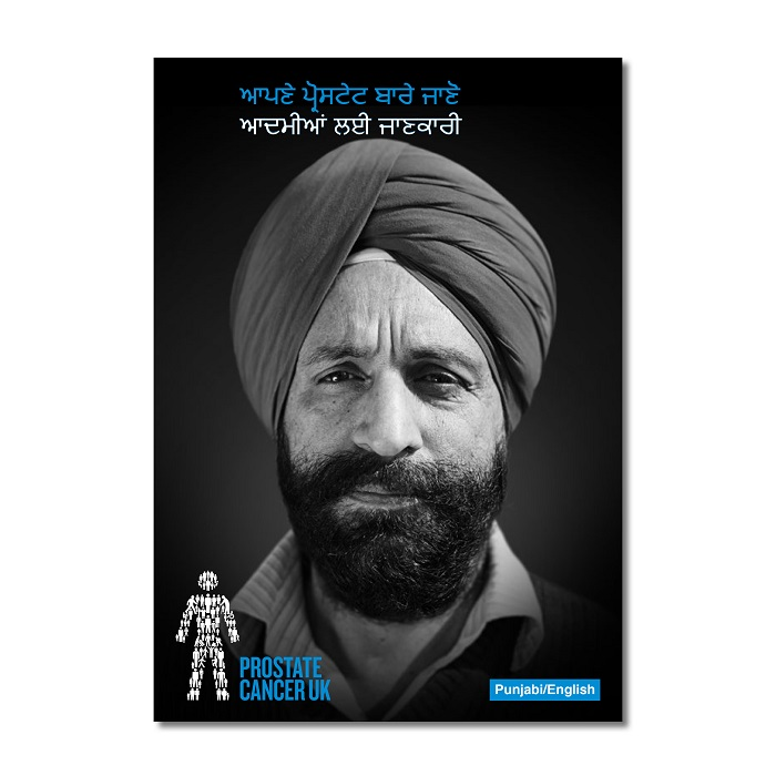 Find out about your prostate (Punjabi)