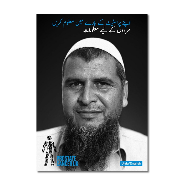 Find out about your prostate (Urdu)
