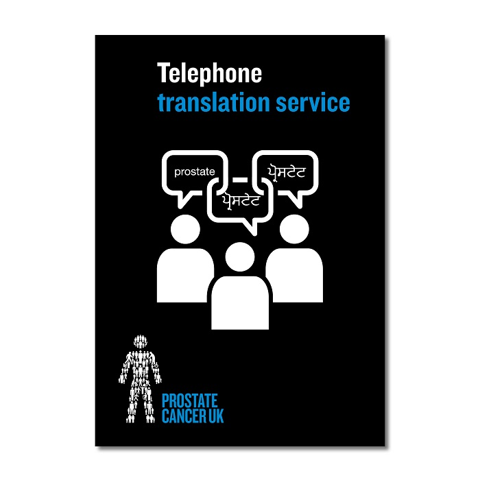 Telephone translation service